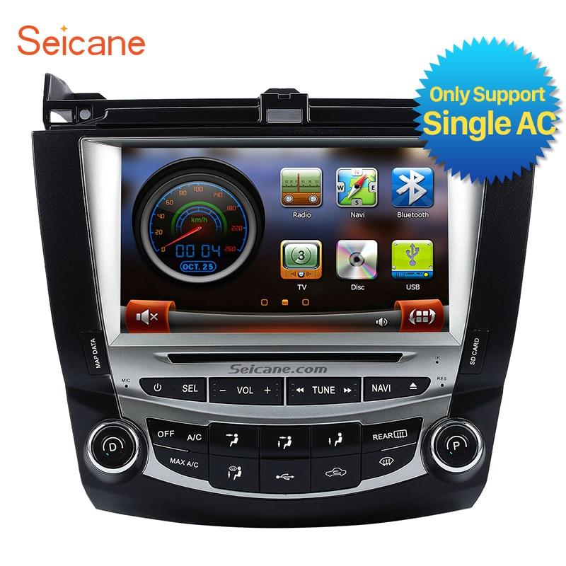 Seicane 8 inch Car Radio GPS Navigation DVD Player Head unit for 2003 2007 Honda Accord 7 Single ...