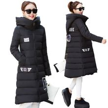 Hot Style 2016 Korea Women High Quality Cotton Down Jacket Elegant Thicken Warm Hooded Slim Big yards Fashion Winter Coat G0447