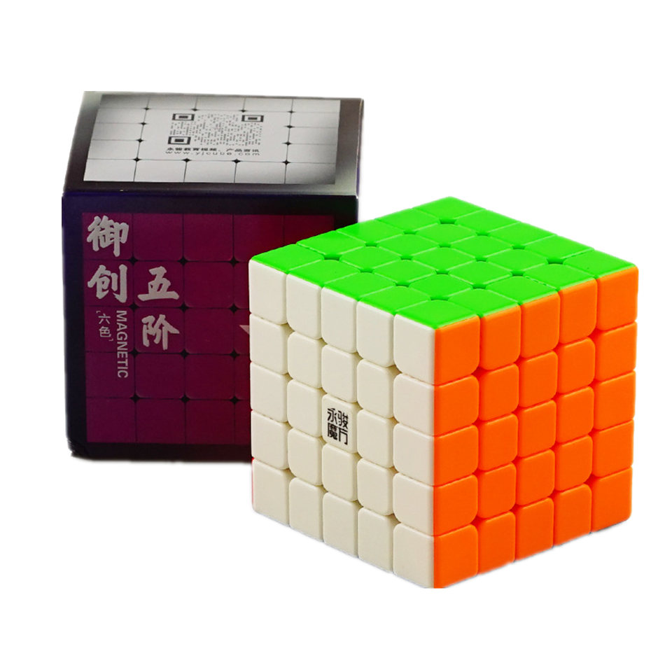 YJ 5x5 Cube YJ 5M 5x5X5 Magnetic Cube 5 Layers Speed Magic Cube Mgnetic Stickerless Profissional Puzzle Toys Children Kids Gift