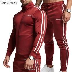 Gymohyeah бренд спортивные костюм Для мужчин толстовки комплекты Для мужчин s тренажерные залы Спортивная одежда для бега костюм мужской