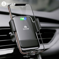 Biaze Qi Wireless Fast Charger Car Mount for iPhone X 8 plus Samsung Galaxy S6 S7 S8 Plus Note 8 Mobile Phone Car Holder Stand
