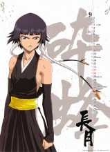 Bleach Soi Fon cosplay halloween Costume