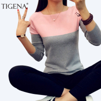 High Elastic Knitted Sweater Women 2016 Spring Autumn Split Women Sweaters And Pullovers Female Pink Tricot