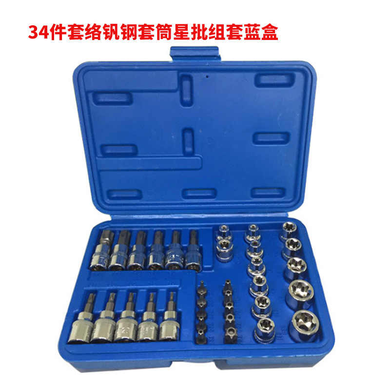 High quality 34pcs chrome vanadium steel press batch sleeve star   E socket Torx bits holder
