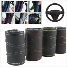38CM DIY Car Steering Wheel Cover 3D Non-slip Elastic Micro Fiber Leather Auto Covers 4 Colors