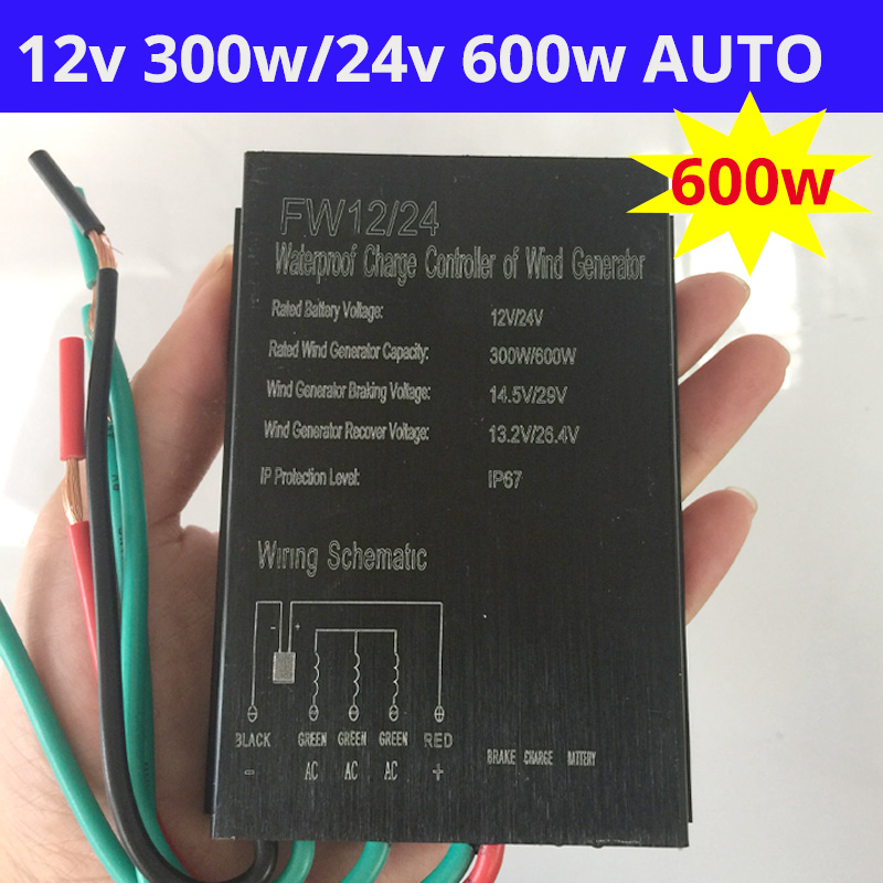 600w 12v24v auto switch wind controller with LED lights water proof wind regulator for wind turbine generators