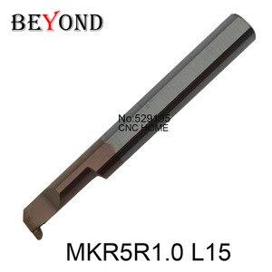Image 4 - MKR MKR4R0.5 MKR4R0.75 L10 MKR5R0.5 MKR5R0.75 MKR5R1.0 L15 MKR6R0.5 MKR6R0.75 MKR6R1.0 L15 Milling Boring Cutter Catbide Tools