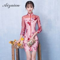 Red Mesh Embroidery Short Cheongsam Dress Modern Qipao Mini Traditional Chinese Clothing For Women Robe Oriental Evening Dresses