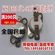 10 шт./KSD301 Переключатель контроля температуры керамический 250 градусов 10A250V нормально закрытый N.C переключатель температуры