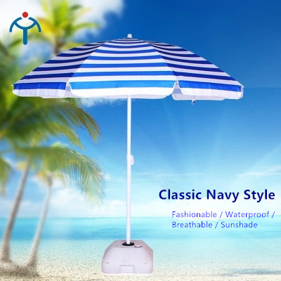 Latest 2017 outdoor waterproof anti-UV big beach, sun shade, garden, patio, yard fishing umbrella in good quality FREE SHIPPING стоимость