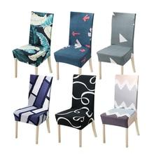 Чехол для кресла спандекс Кухня Съемный Анти-грязный чехол для сиденья для банкета, свадьбы, ужина, ресторана домашний шезлонг 1 шт