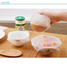 4 шт., для пищевых продуктов, сохраняющая пищевую упаковка для свежих продуктов многоразовая высокоэластичная силиконовая пищевая упаковка s герметичная Вакуумная крышка чаши эластичная крышка