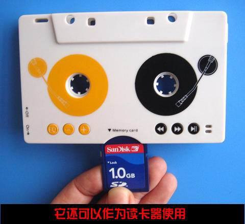 new arrive car mp3 player tape cassette adapter for sd. Black Bedroom Furniture Sets. Home Design Ideas