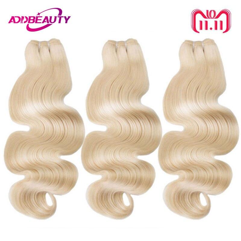 Ali Reine 3 pcs Un Lot 613 Blonde Bundle Vierge Corps Vague Brésilienne Une-Donneur Humain Jeune Fille Cheveux weave Extension Pour Salon