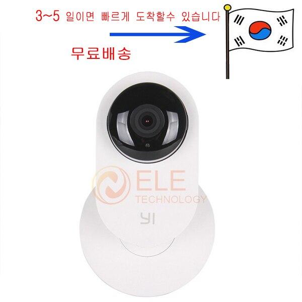 원래 샤오 미 테크 스마트 cctv 카메라 샤오 미 테크 작은 개미 스마트 웹캠 캠코더 스마트 홈 수명
