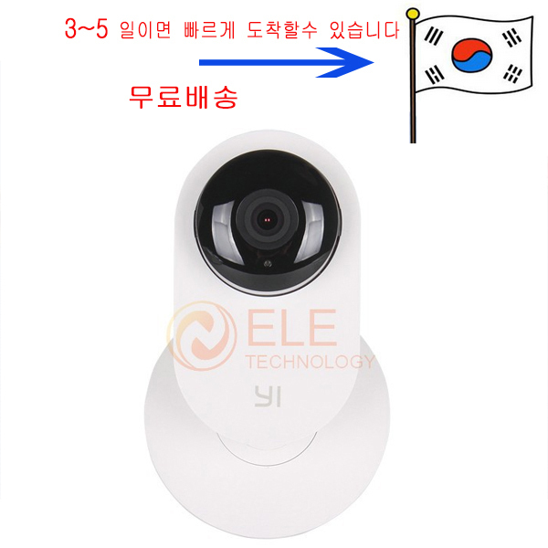Original Xiaomi Smart cctv Camera Xiaomi xiaomi Small ants smart webcam camcorder for smart home life