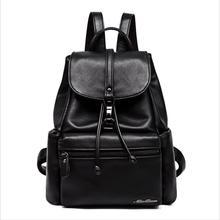 Aliwilliam Новинка 2017 года Сумка Женская Корейская версия школы ветер рюкзак Повседневное Для женщин сумка женская сумка