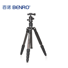 DHL gopro BENRO A1192TB0 Travel portable tripod aluminum Alloy tablet series Tripod & Monopod Changeable wholesale