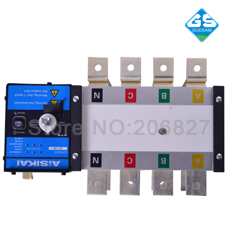 400A Three phase 4P genset automatic transfer switch (ATS  400A) three 100ml