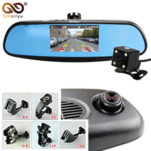 Best price Sinairyu HD 1080P Car Rearview Mirror DVR Monitor Dash Camcorder Car Camera Camcorder Car DVR Double Lens Dual Video Recorder