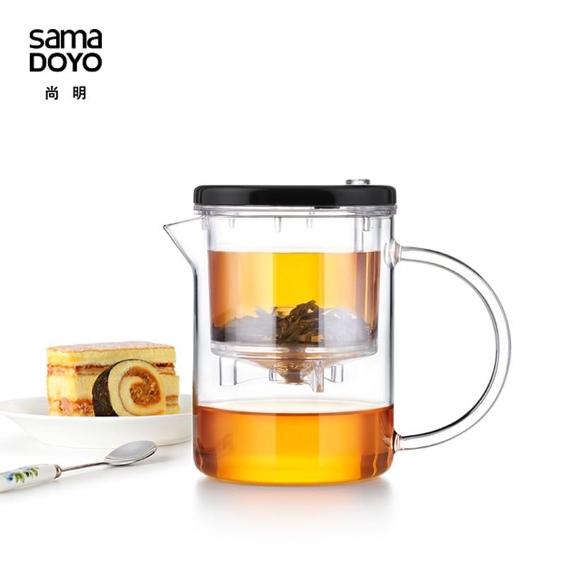 Free shipping Samadoyo elegant cup teapot heat resistant glass 350ml E 21 EC 21
