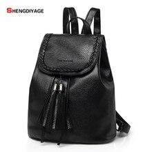 Shengdiyage Для женщин рюкзак Винтаж Колледж школьные рюкзак для подростков Mochila Повседневное рюкзак сумка