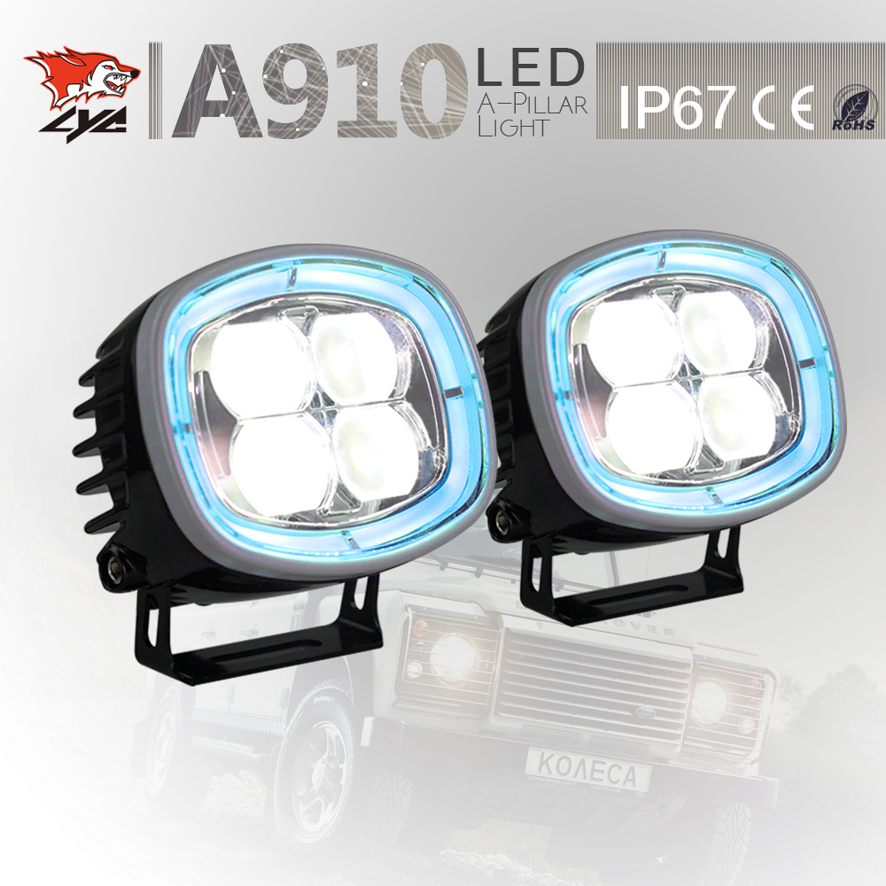 LYC Led Headlight 40w Spot Lights 4x4 Car Led Light Led Flood Lamp For Jeep Multicolor Daytime Driving Running Led Headlight lyc 6000k led daylight for citroen c4 for nissan led headlights 12v car led lights ip 68 chips offroad work light 40w