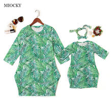 Fashion Family Matching Clothes Mother Daughter Dresses Women Green Leaf Dress Baby Girl Mini Dress Mom Baby Girl Clothes E015