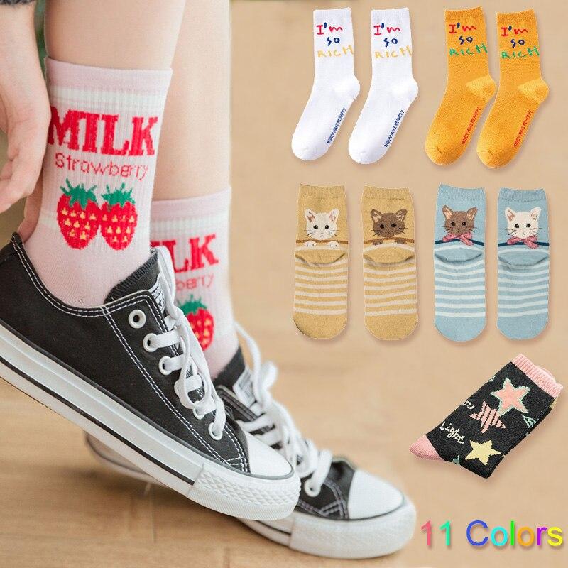 Underwear & Sleepwears New Hot-sell Socks Men Funny Autumn-winter Colorful Brand Cotton Socks Mens And Womens Fashion Skateboard Black White Socks Modern Design