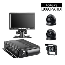 3Pcs Indoor +Outdoor Metal Waterproof Security Camera +Online 4G GPS 4CH SD Vehicle Mobile Dvr Recorder +7Inch Car Screen+32G SD