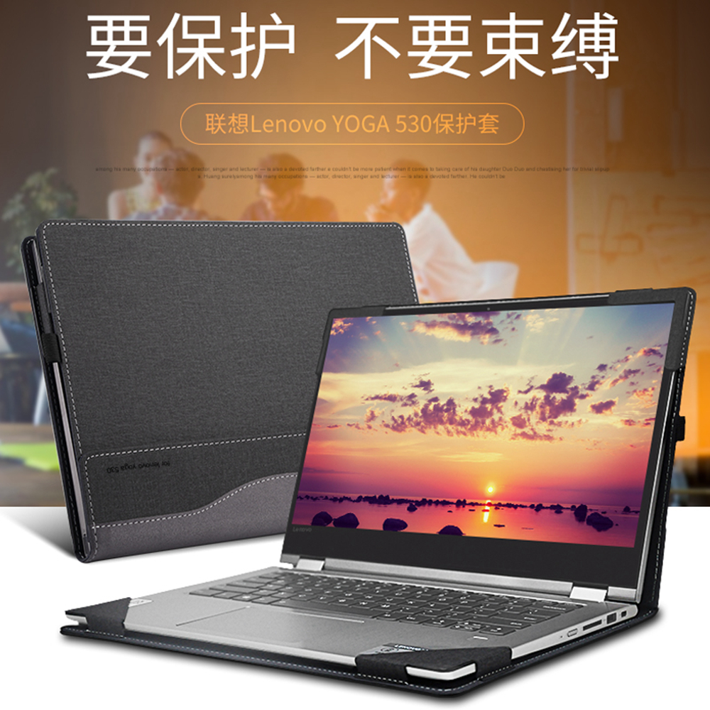 New Case For Lenovo Yoga 530/Yoga 520 14 Inch Tablet Laptop Sleeve Cover PU Leather Protective hard shell For Yoga 520/530 14New Case For Lenovo Yoga 530/Yoga 520 14 Inch Tablet Laptop Sleeve Cover PU Leather Protective hard shell For Yoga 520/530 14