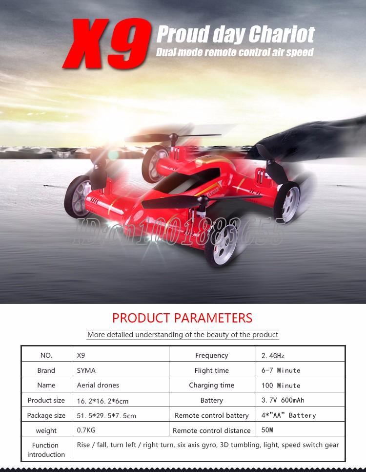 X9-1_01