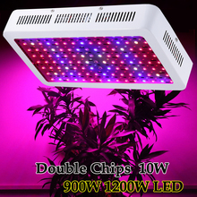 2016 Fitolampa Green House Plant Lamp 900W 1200W Double Chips LED Grow Light Full Spectrum For Indoor Plants and Flower Phrase