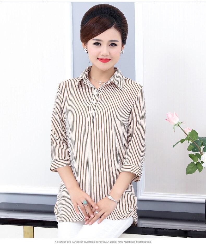 Women Casual Shirts Vertical Stripe Blouses Woman Three Quater Sleeve Top Mother Leisure Shirt Green Black Khaki Stripes Blouse (4)