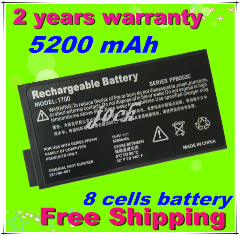 JIGU Notebook Battery for Hp Mobile workstation NW8000 FOR Hp Compaq Business...