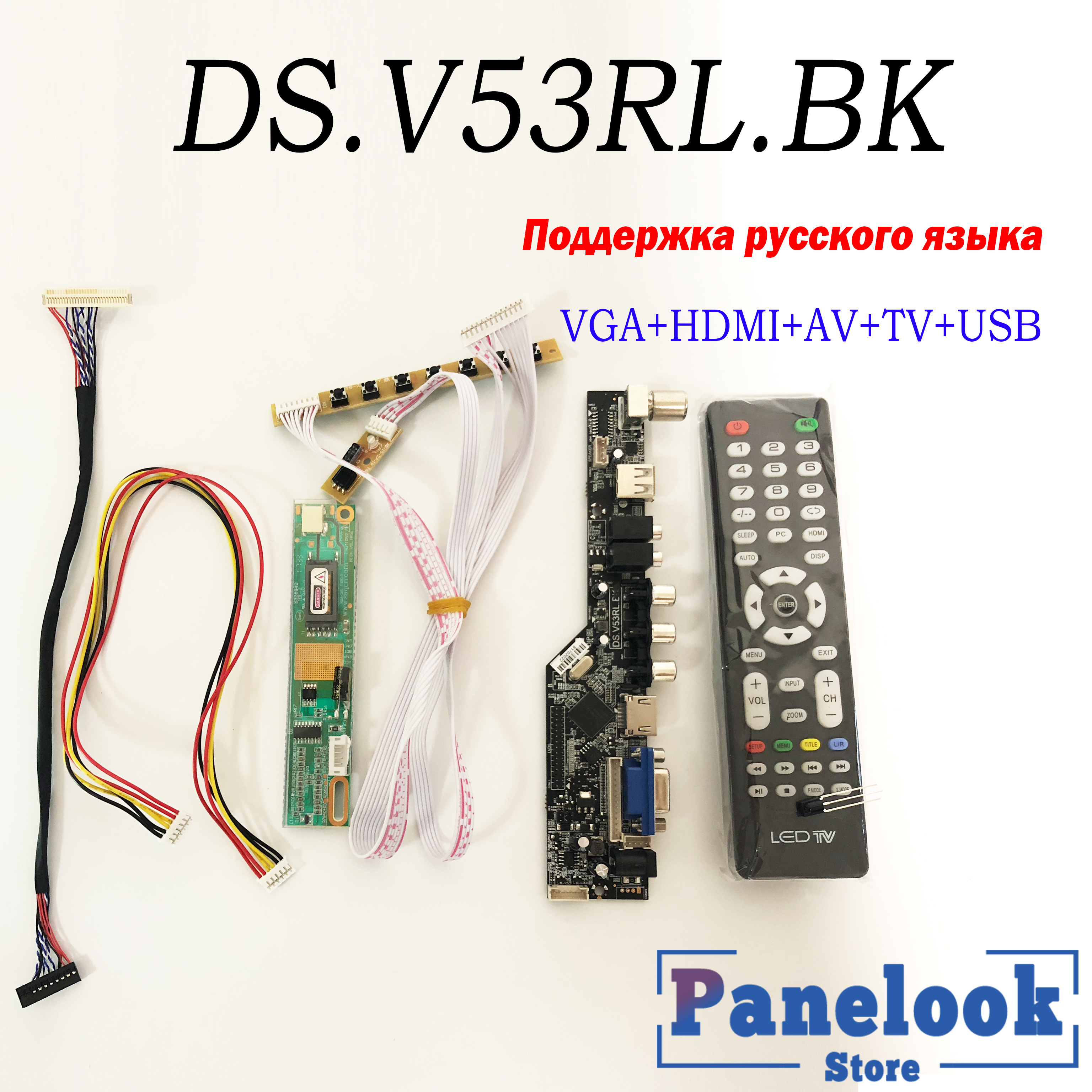 V53 DS.V53RL DS.V53RL.BK Universal LCD TV Controller Driver Board PC/VGA/HDMI/USB Interface+7 Key Board+ 1 Lamp Inverter