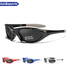 Quality Children Polarized Riding Glasses Sport Sunglasses Child Sports Goggles cycling Eyewear Kid Fashion Polarizing