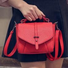 Women bag 2016 new design japanese and korean fashion flap bag cross shoulder bag vintage small bag hot sale hot design