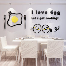 3D Wall Sticker Cartoon Egg Acrylic Wall Decor Decals Waterproof Wallpaper Home Decorations Dining Room Kitchen Sticker Mural(China)