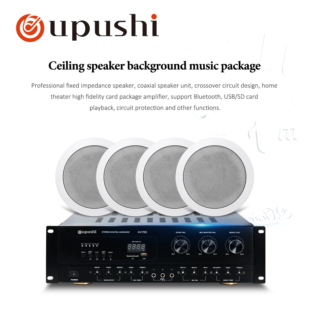 Oupushi AV760 Professional Karaoke Power Amplifier With KS818 Coxial Speaker Home TheaterOupushi AV760 Professional Karaoke Power Amplifier With KS818 Coxial Speaker Home Theater