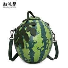 CHAOLIUBANG novelty woman leather handbags watermelon shaped brand design cute bag mini crossbody bags for women personality sac