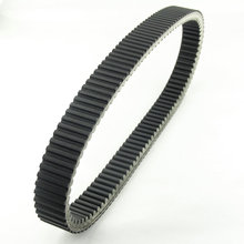 Motorcycle Strap DRIVE BELT TRANSFER CLUTCH FOR Ski-Doo Summit Adrenaline 800 HO Power TEK  V-BELT