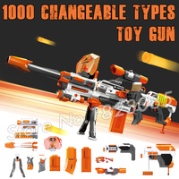 1000 Changeable Combination Big Machine Guns Bursts Foam EVA Electric Gun Soft Bullets Toy Compitable with N Strike Modulus