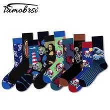 Happy Socks New Men Cartoon Animal Socks Women Vintage Oil Paint Shark Mona Lisa Sock Short Funny Cotton Creative Pattern Socks