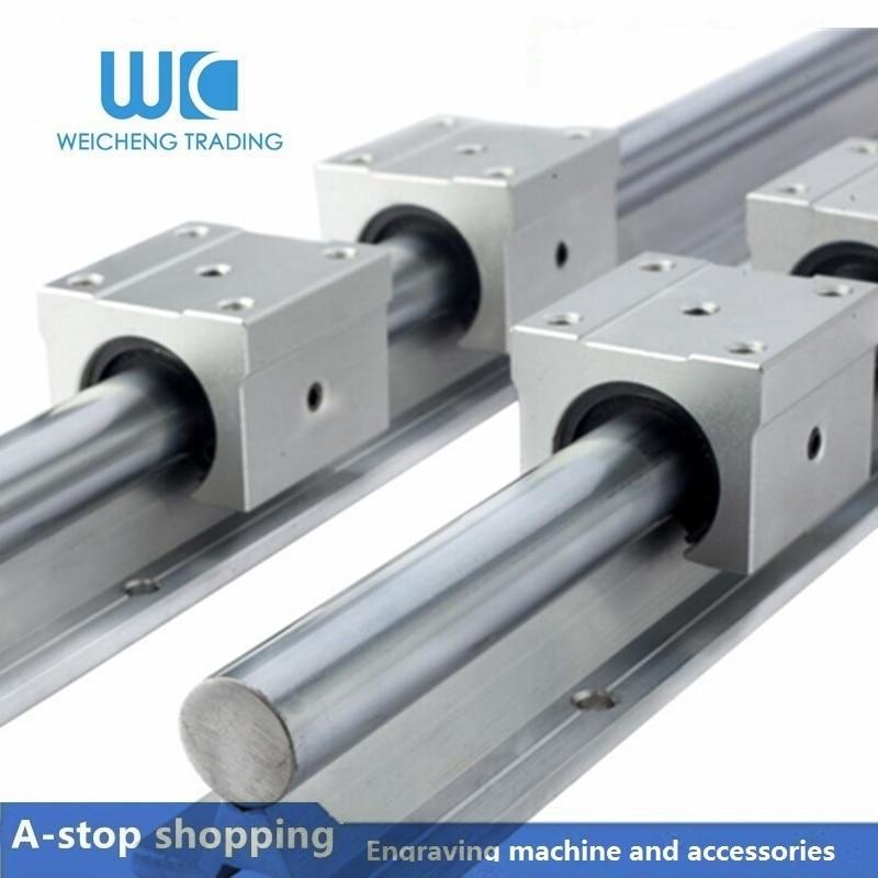 4pcs SBR16 linear guides 2600 100 1400mm docking 2700mm Linear shaft rail support 16pcs SBR16UU Linear