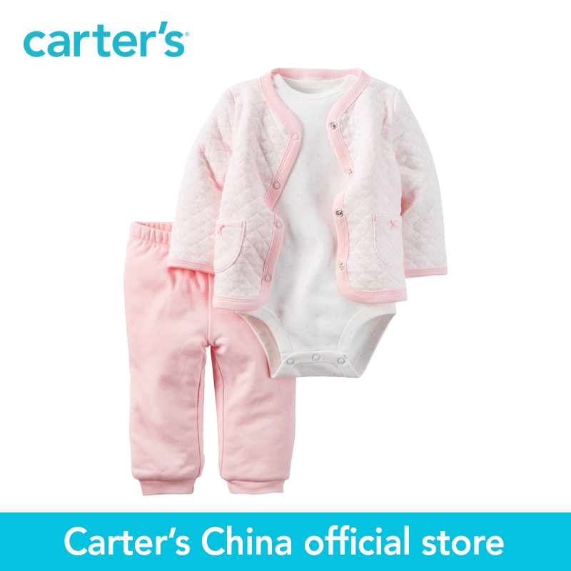 Carter s 3pcs baby children kids Mint Padded Cardigan Set 121H345 sold by Carter s China