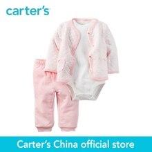 Carter de 3 pcs bébé enfants enfants Menthe Rembourré Cardigan Ensemble 121H345, vendu par Carter de Chine boutique officielle