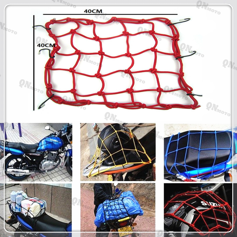 New Motorcycle ATV Bike Luggage Bungee Tank Helmet Mesh Net Red Mat Carrier Holder 40x40 cm Red