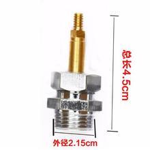 Промышленные детали электрического утюга паровой выключатель клапан в сборе 2,15X4 см