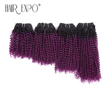 8-14inch Bouncy Curly Synthetic Hair Weave Imported fibre Cork Curl Sew in Hair Extensions 4pcs/pack Hair Expo City(China)